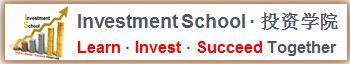 Investment School · 投资学院 Logo