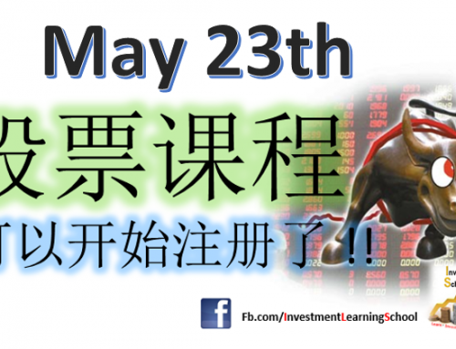 2015 May 23th 股票课程 ( Petaling Jaya)